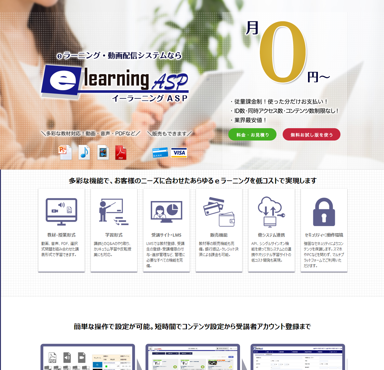 "<span class=""title"">C-streamの口コミや評判</span>"